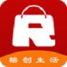 榕创生活app