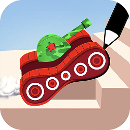 手画坦克大战