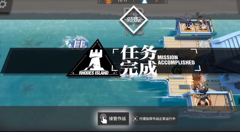 明日方舟dh9通关攻略